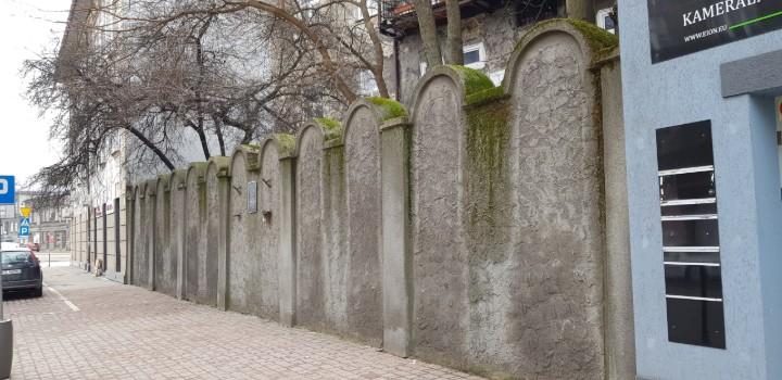 חומת גטו קרקוב
